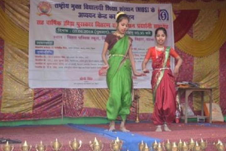 Bihta Public School-Events