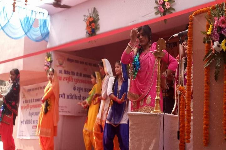 Bihta Public School-Others programme