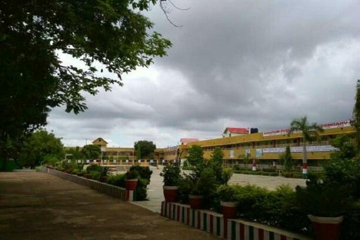 Shivpuri Public School-Campus View