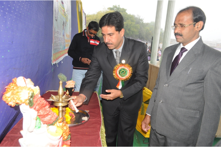 Annual Day Inauguration
