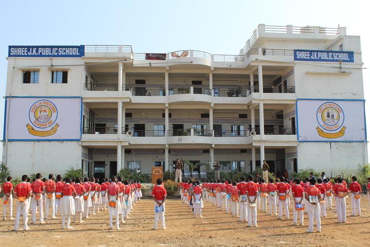 Shree J K Public School-School Building