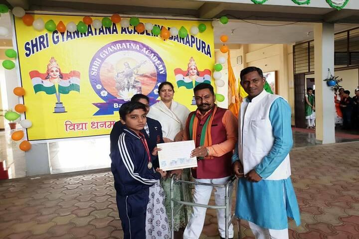 Shri Gyanratna Academy-Acheivements