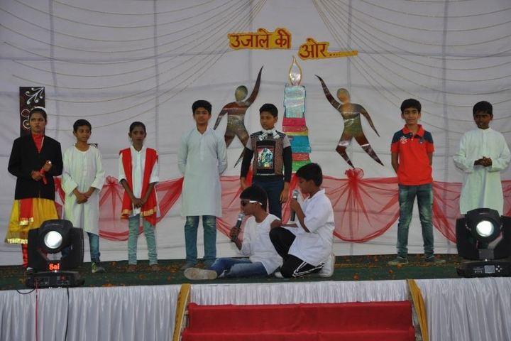 Sri Aurobindo Public School-Annual Function
