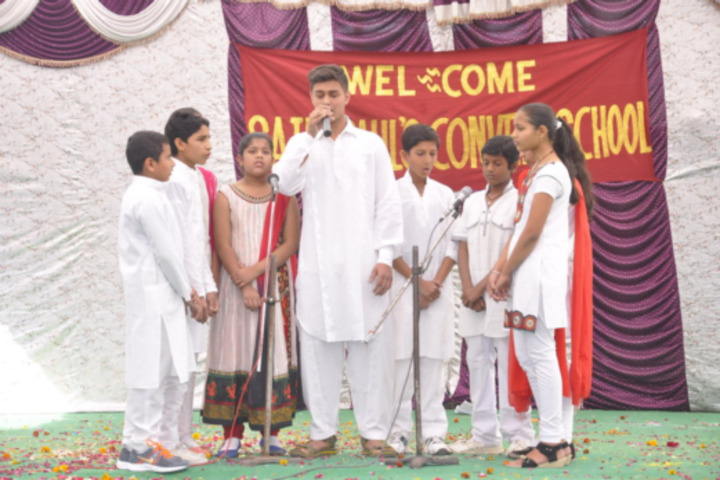St Pauls Convent School-Annual Function