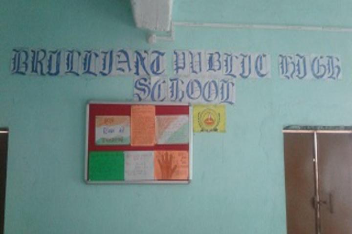 Brilliant Public High School-Activity