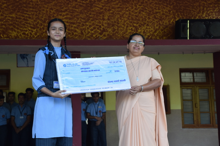 St Mary S Convent Senior Secondary School-Prize Distribution