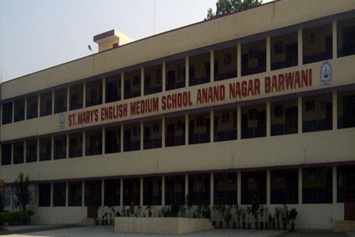 St Marys English Medium School-Campus