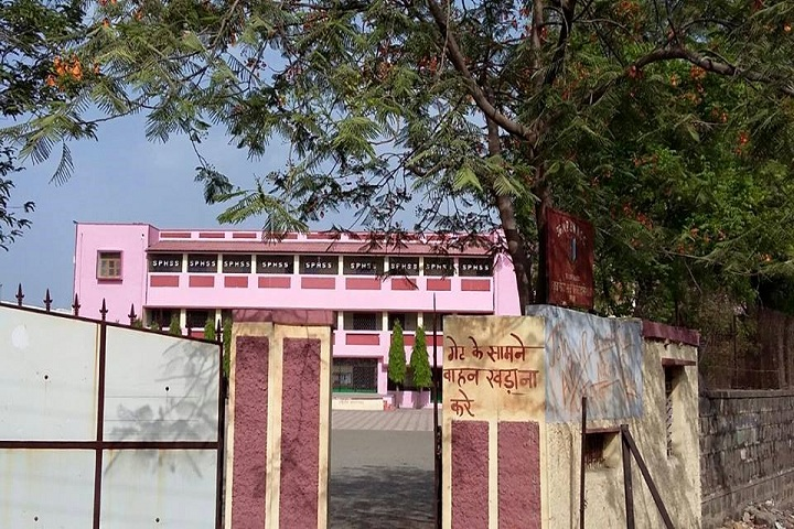 St Pauls Higher Secondary School-School Entrance