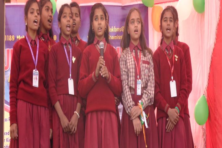 Buddha Mission School Bihar-Sining Competition
