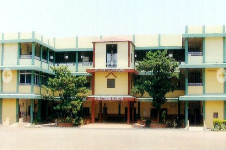 St Augustine high School-Campus View