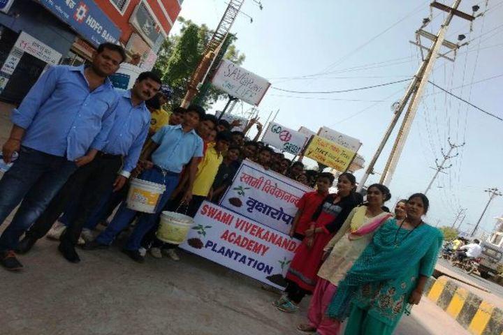 Swami Vivekananda Academy-Rally