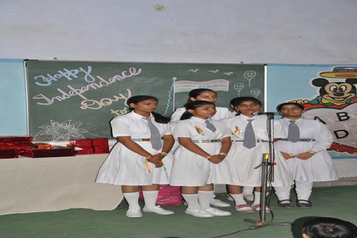 T R Gandhi Public School-Group Song