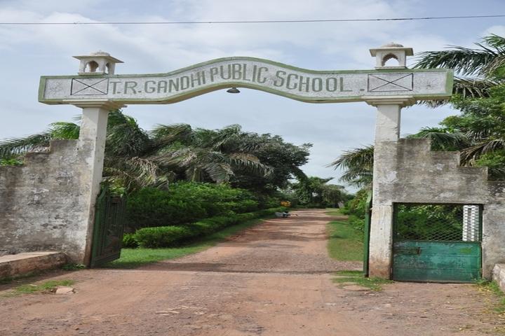 T R Gandhi Public School-School Entrance