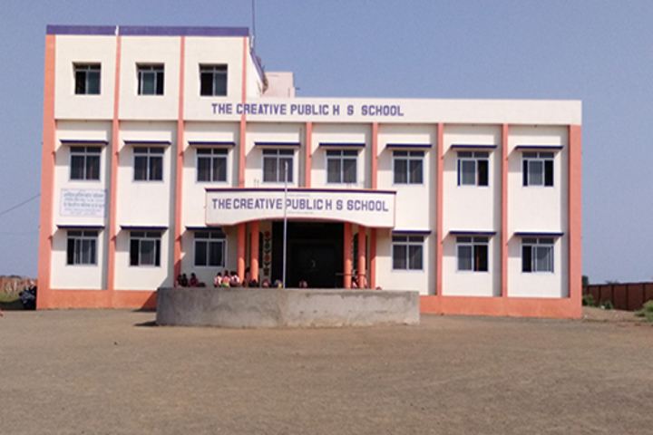 The Creative Public Higher Secondary School-Campus View
