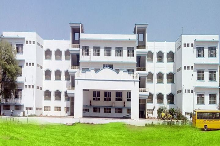 The Radiant School-Campus View