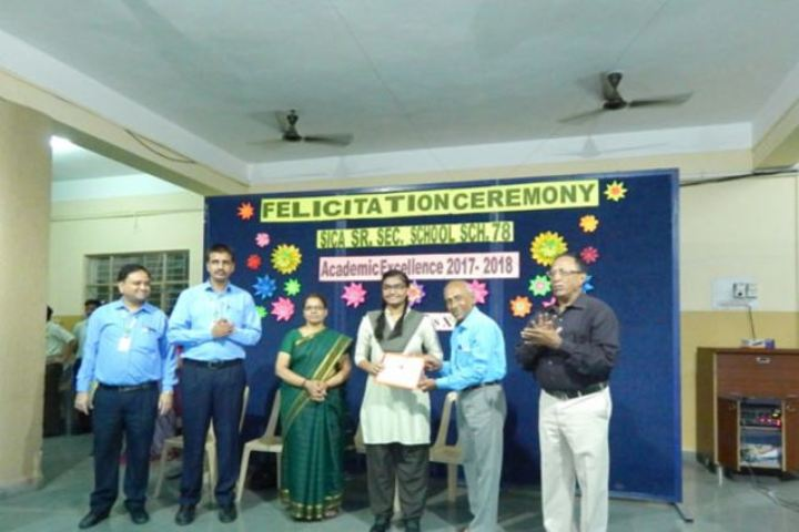 The South Indian Cultural Association Senior Secondary School-Felicitation Ceremony