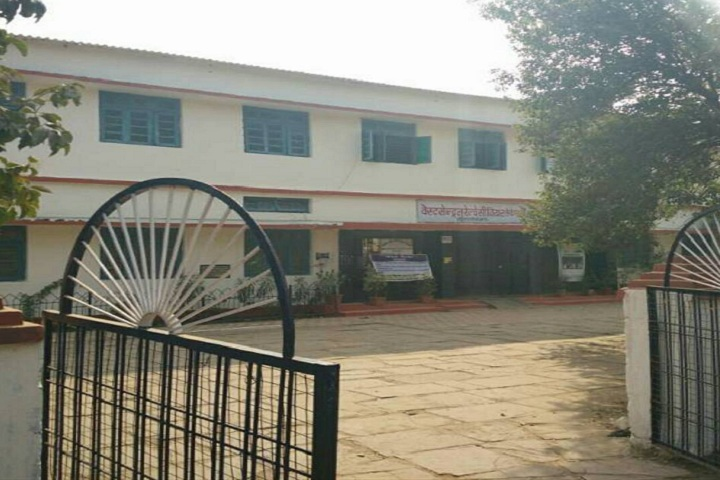 West Central Railway Higher Secondary School-Campus View