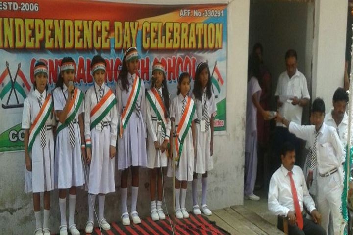 Central English School-Independence Day Celebrations
