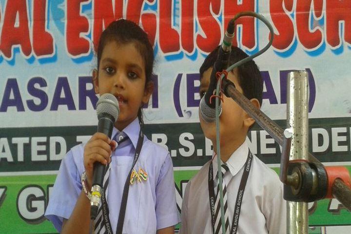 Central English School-Singing