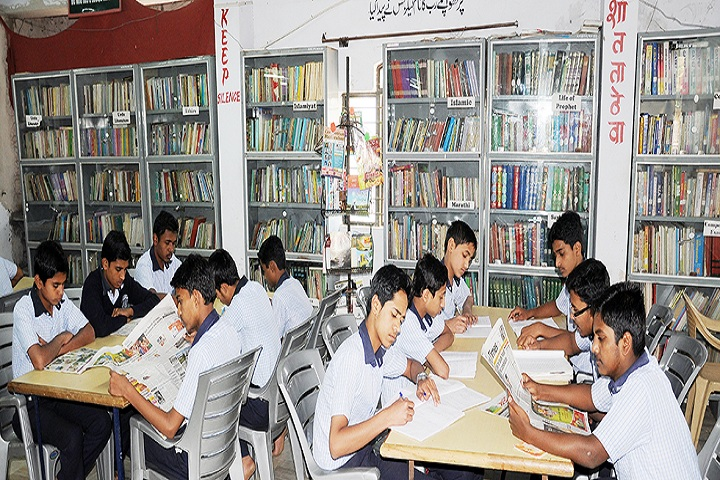Al Irfan School-Library