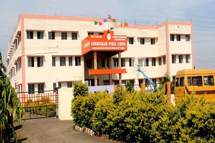 Anandsagar Public School-Campus-View