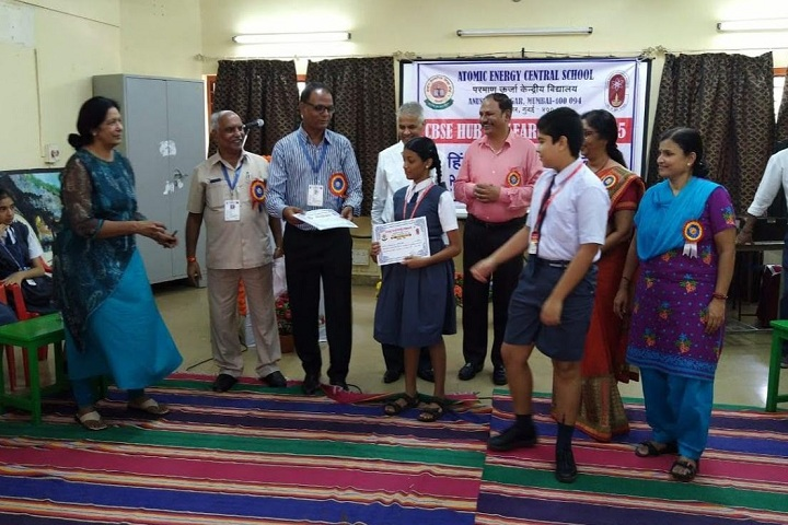 Atomic Energy Central School 5-Certification