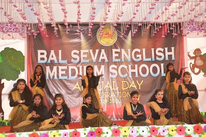 Bal Seva English Medium School-Annual Day