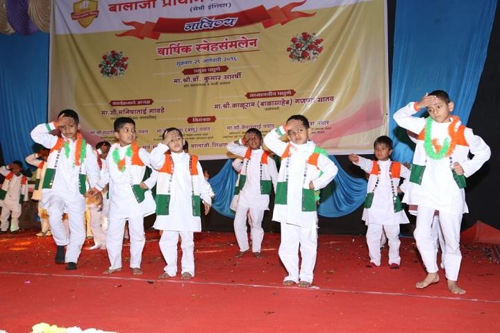 Balaji English Medium School-Annual Day