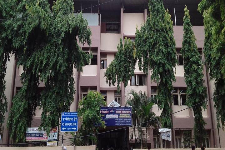 Bharati Vidyapeeth English Medium School-Campus View
