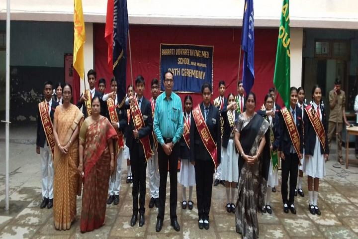 Bharati Vidyapeeth English Medium School-Oath Ceremony