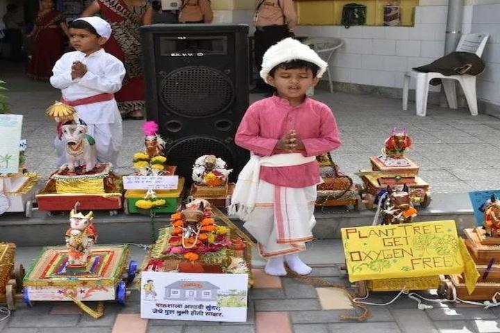 Bharti Krishna Vidya Vihar-Prayer