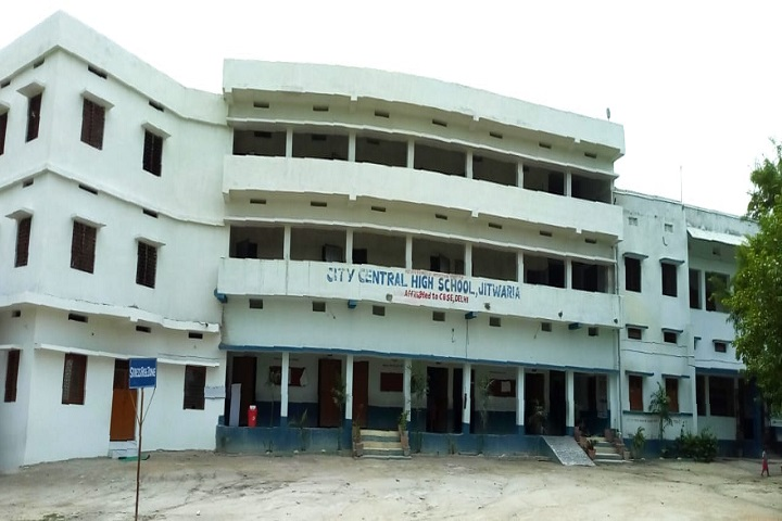 City Central High School-Campus