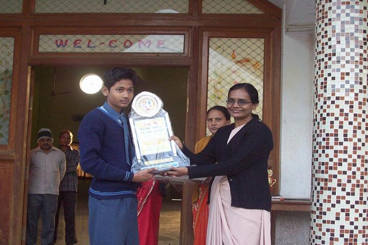 Dilsagram Convent English Medium School-Achievement