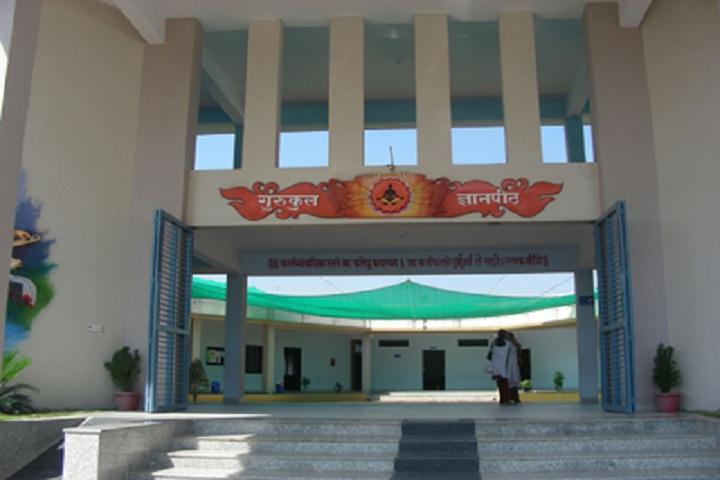 Gurukul Dnyanpeeth School-Entrance