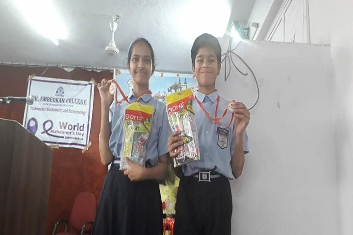 Hadas English Medium School-Gifts