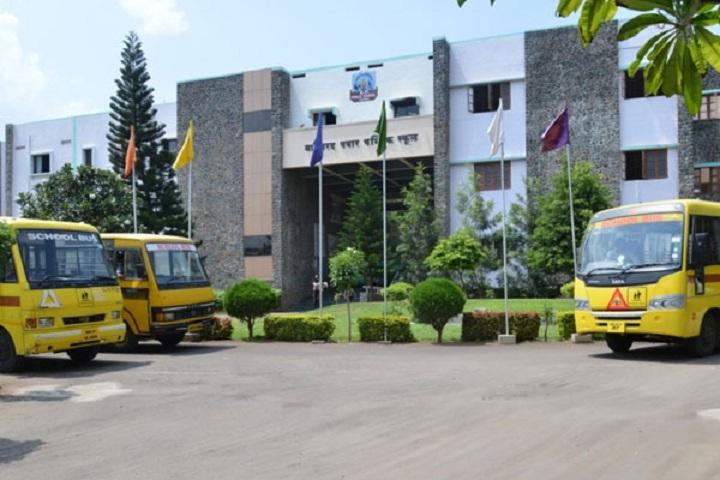 Sharad Pawar International School--entrance