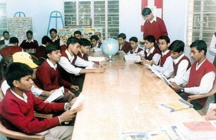 DAV Centenary Public School-Library