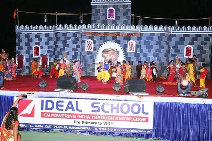 Ideal School-Annual Day