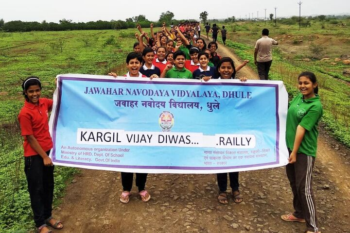 Jawahar Navodaya Vidyalaya-Railly