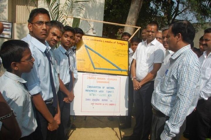 Jawahar Navodaya Vidyalaya-Maths Park Inauguration