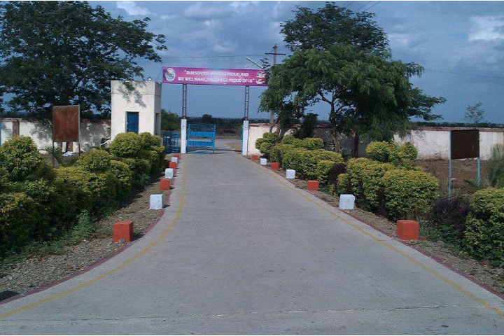 School Main Gate Entry Point