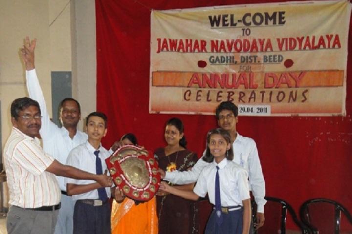 Jawahar Navodaya Vidyalaya-Events prize