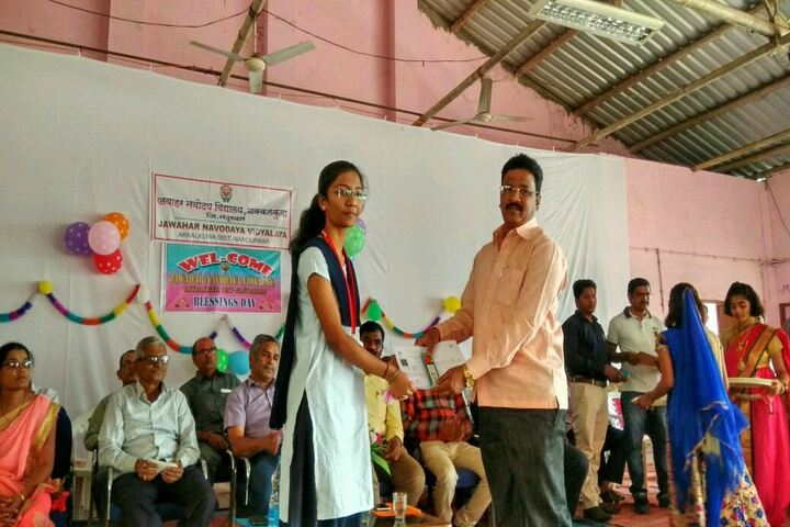 Jawahar Navodaya Vidyalaya-Ashirvad Diwas