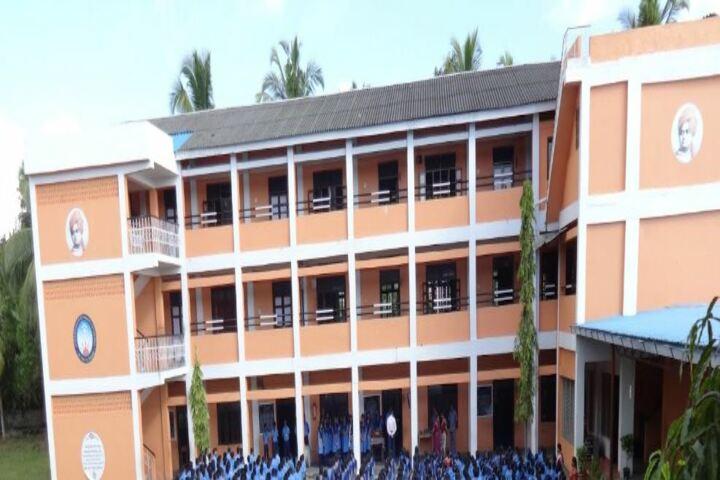 Vivekananda kendra vidyalaya - school building