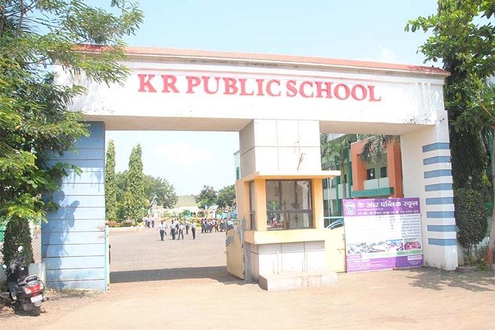 Kanaiyalal Raojibhai Public School-School Entrance