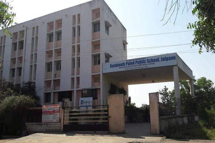 Kashinath Palod Public School-Campus View