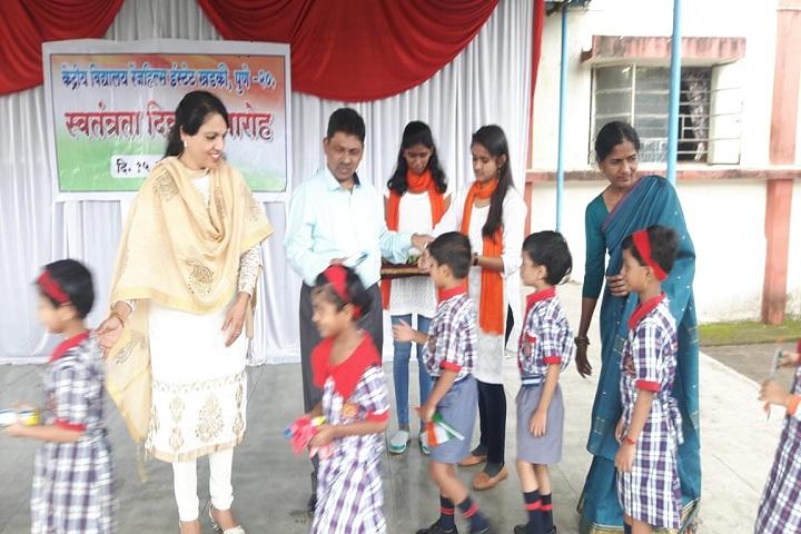 Kendriya Vidyalaya-Kids