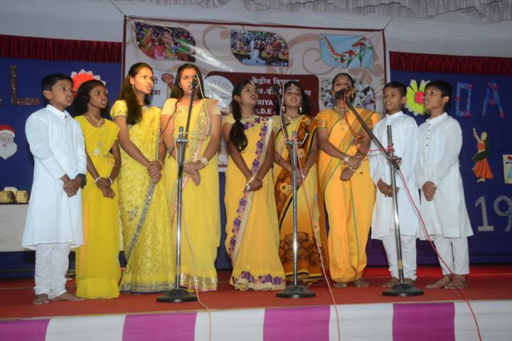 Kendriya Vidyalaya-Music Performance