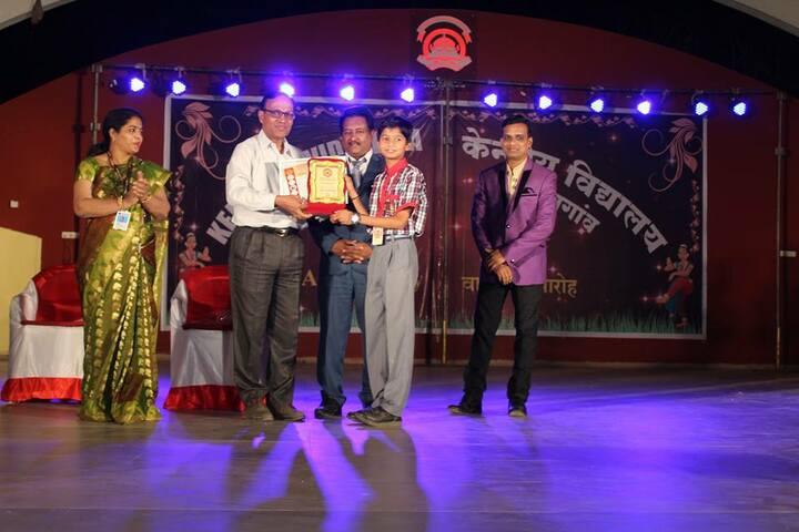 Kendriya Vidyalaya-Prize