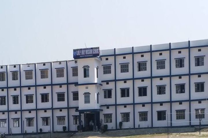 D M P Holy Mission School-Campus View